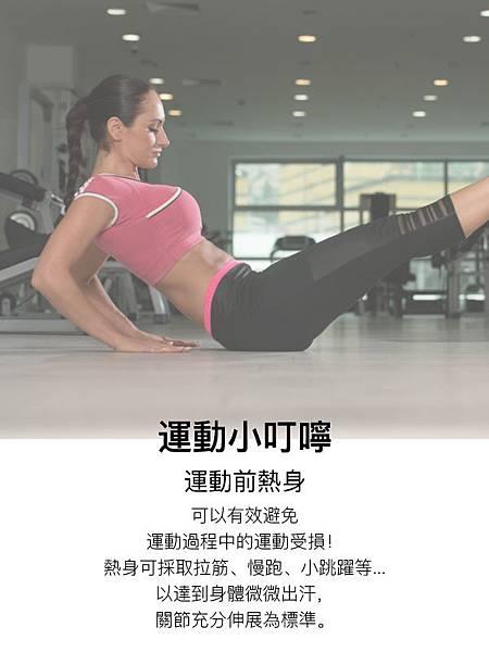 你到底適合什麼樣的運動?