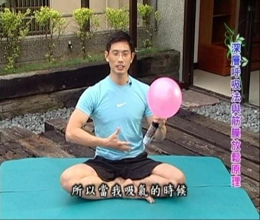 筋膜放鬆運動