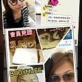 2013-11-09-19-34-57_deco
