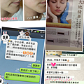 IMG_20131008_1