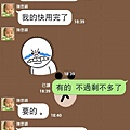 IMG_4715.JPG