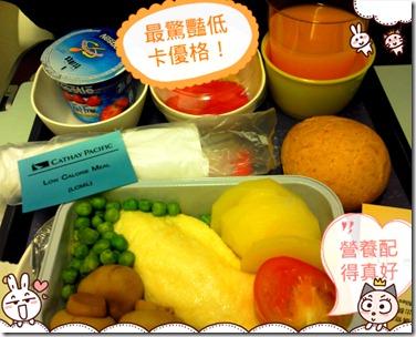 2012-12-17-08-21-33_photo_mh000