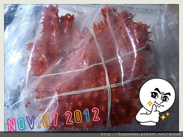 2012-11-07-09-57-57_deco