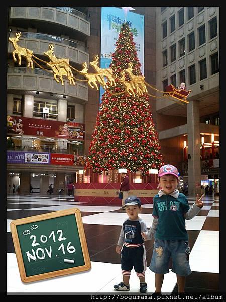 2012-11-16-10-35-14_deco