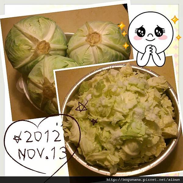 2012-11-13-23-26-21_deco