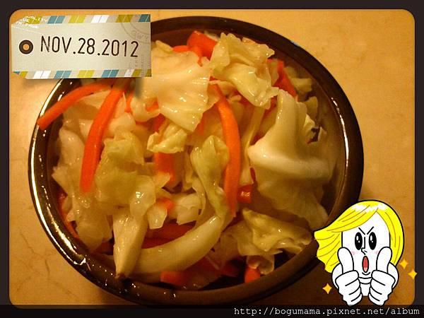 2012-11-28-23-34-01_deco