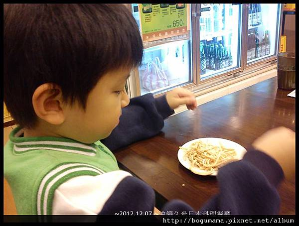 2沖繩久米招帶小菜