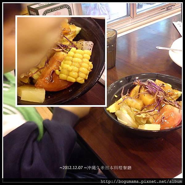 2沖繩久米蔬果和風沙拉比照