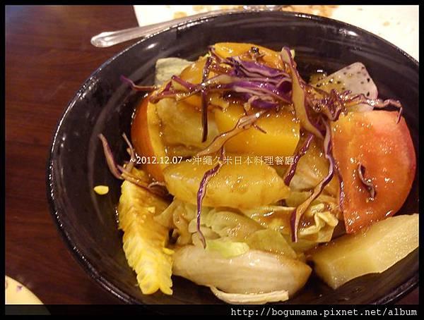 2沖繩久米蔬果和風沙拉