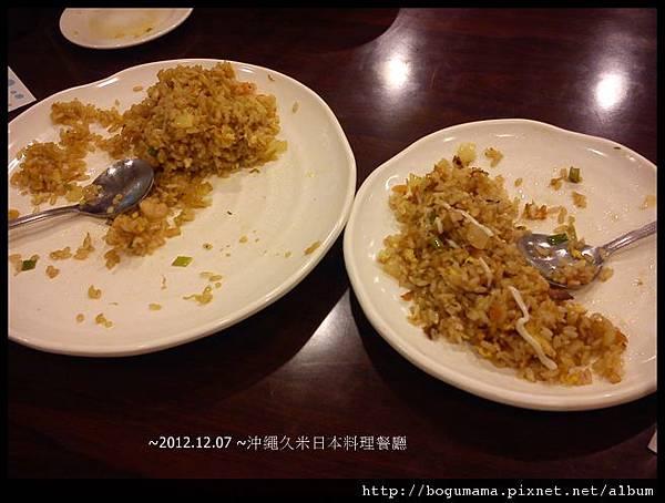 2沖繩久米炒飯2