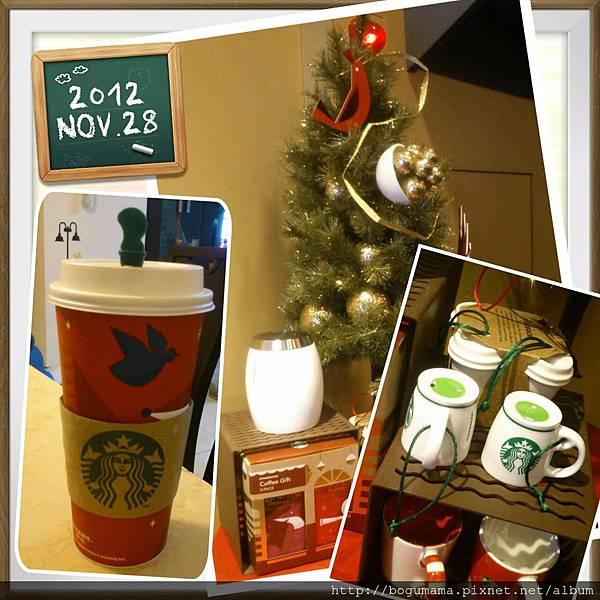 2012-11-28-17-02-46_deco