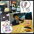 2013-01-04-13-30-24_deco.jpg