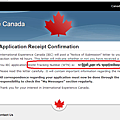 application recipt confirmation