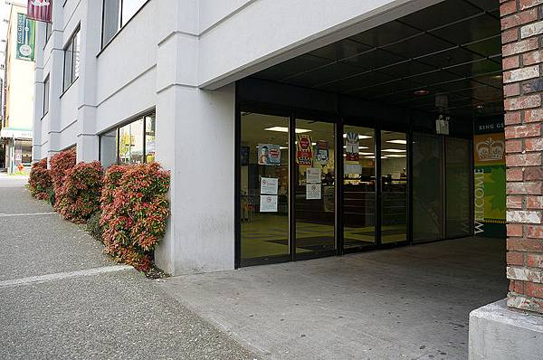 KGIC_Vancouver_Campus_15