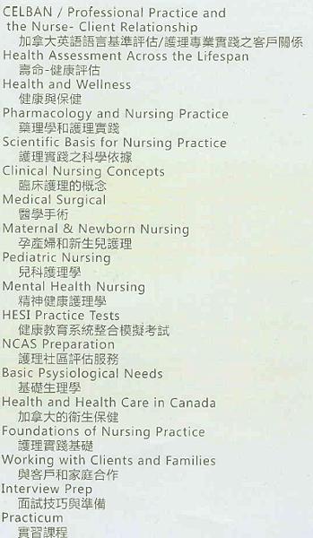 sprott shaw nurse.png