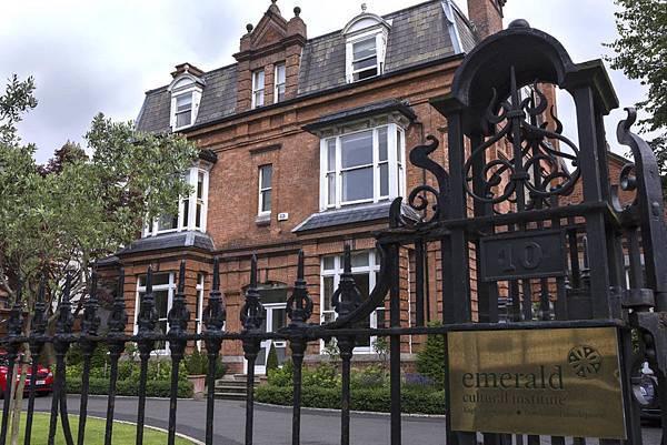 Emerald-Cultural-Institute-Dublin-Palmerston-Park-school-building-e1506341292623