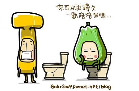 香蕉你個芭樂_06
