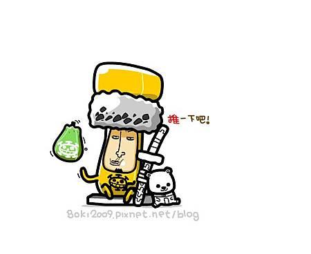 香蕉你個芭樂_推文01