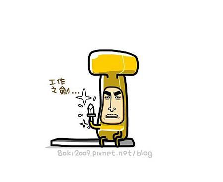 香蕉你個芭樂_18