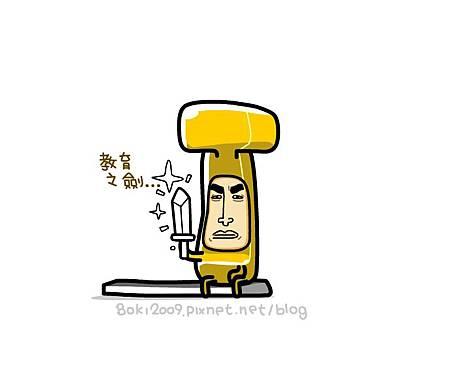 香蕉你個芭樂_18_2