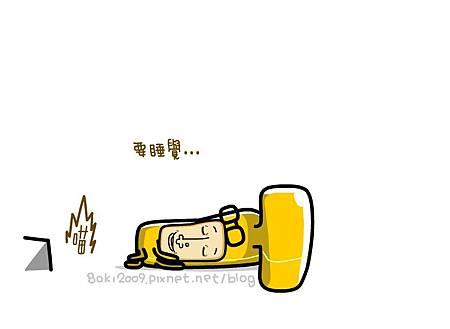 香蕉你個芭樂_21_5