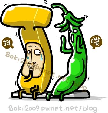 香蕉你個芭樂_45