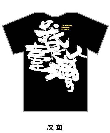 我是台灣人設計-2