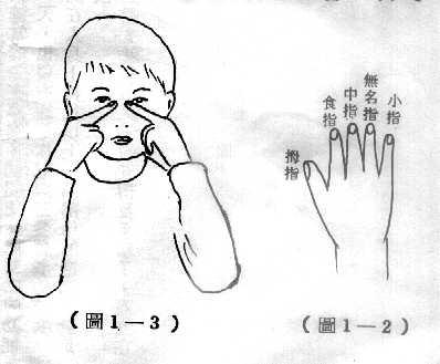 (2).jpg