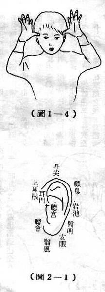 (3).jpg
