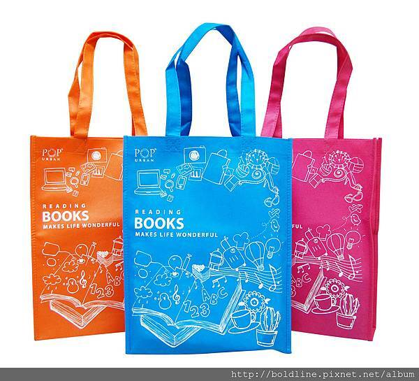 PU Books Recycle Bag
