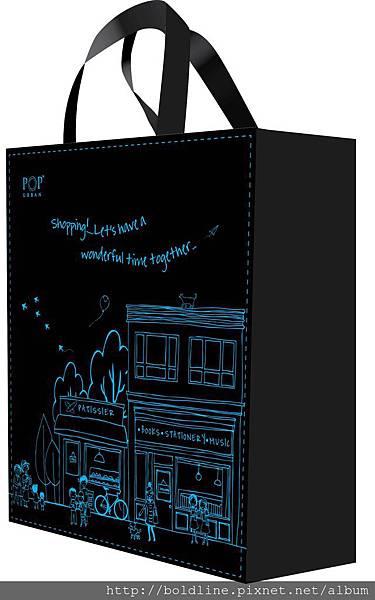 FA PU Wonderful Time Non-Woven Bag(Blue)