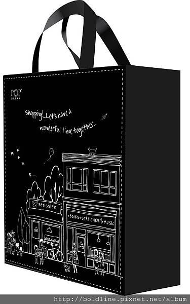 FA PU Wonderful Time Non-Woven Bag(wht)