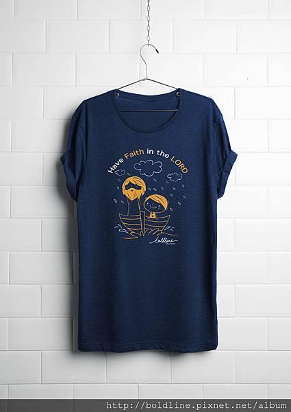 T-shirt PSD-StormAmended