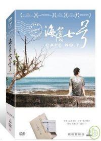 cape 7 DVD.jpg