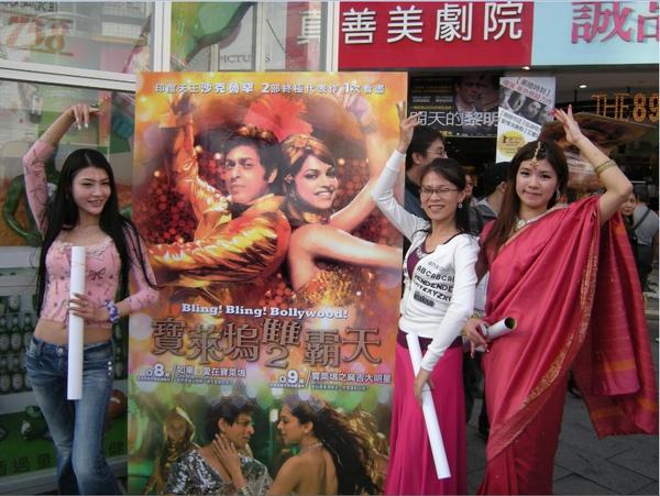 三位美麗的姑娘手上就是閃禮海報一張.jpg