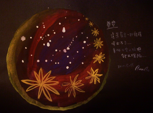 20100819[眷戀]