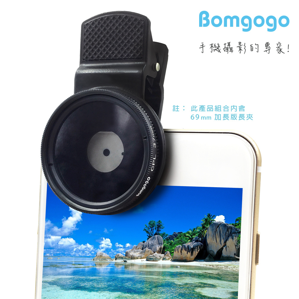 Bomgogo CPL 偏光鏡 37mm