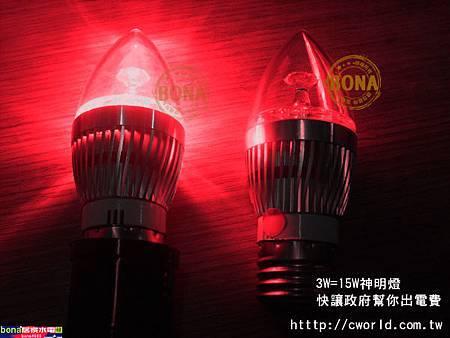 E27頭LED神明燈燈泡-紅光
