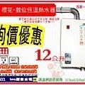 SH-1251-Q