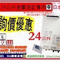 GK-2420K-T (RF)-日本-Q