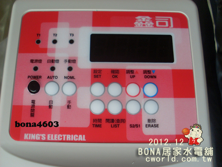 (2)12-10-30G智慧電熱水器