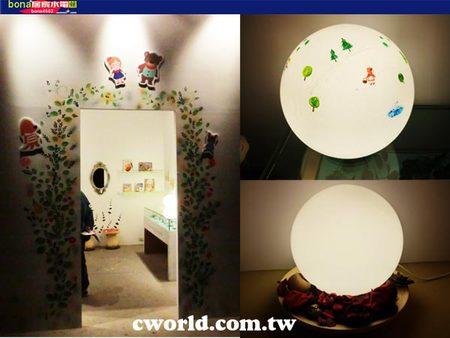 LED小夜燈0104