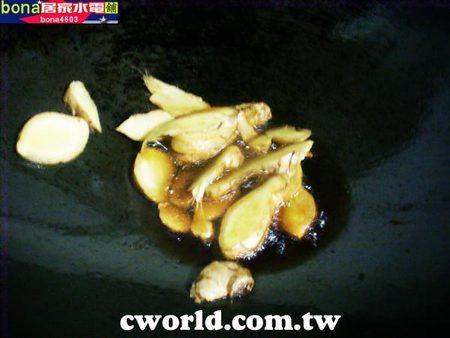 麻油雞米糕01
