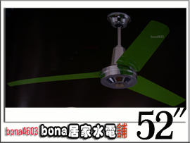 G94533#3200-T