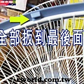 組裝風扇07