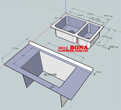 流理台水槽改造01