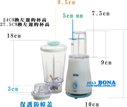 (3)調理機尺寸