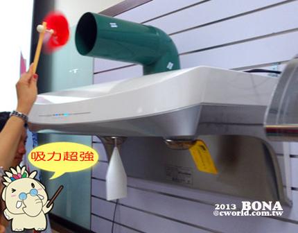 渦輪變頻除油煙機01