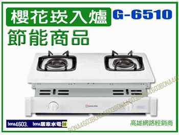 G-6510-P