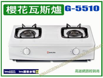 G-5510-P